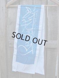 2014開催決定SALE!\1000→\500! TONE RIVER JAM'13 オリジナル オフィシャル タオル