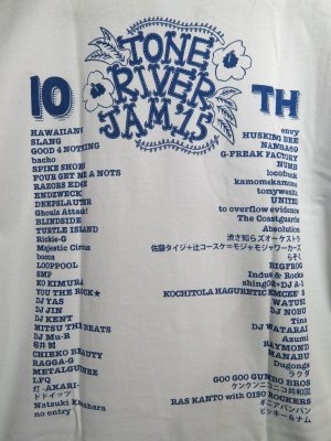 画像4: 半額SALE!¥2000→¥1000!TONE RIVER JAM'15 オフィシャル Tシャツ ホワイト