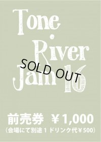 TONE RIVER JAM'16 エントランス 前売り入場券