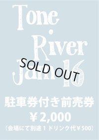 TONE RIVER JAM'16 駐車券+エントランス入場券×1